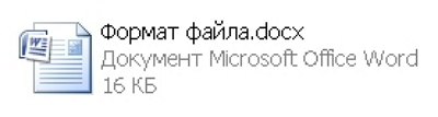 Документ Microsoft Office Word.docx